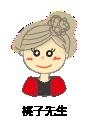 CZ100_momo_01