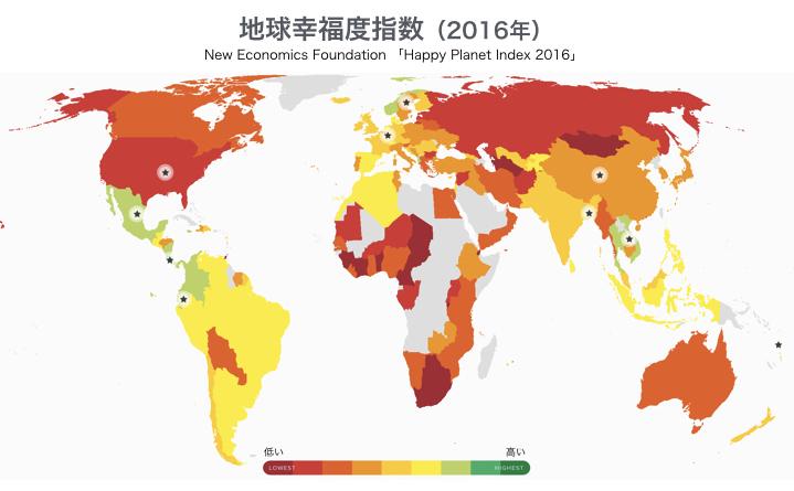 Happy Planet Index 2016