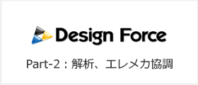 DF_logo_pt2