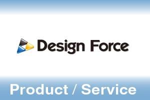 かゆいところに手が届く! <br />選りすぐり「Design Force 2019 新機能紹介」