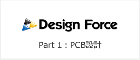 2018_DF_pt1_logo