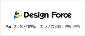 2018_DF_pt2_logo