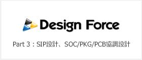 2018_DF_pt3_logo