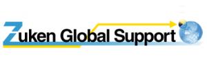 <br />オープンかつ双方向のコミュニケーションを目指して進化する<br /> Zuken Global Support<br /><br />