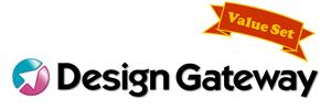 <br />Design Gateway にも、嬉しいバリューセットが登場!<br />