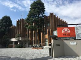 第33回大会の会場となった、拓殖大学 文京キャンパス