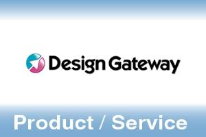システムレベル回路検証はここまで進化した!<br />「Design Gateway 2019 新機能紹介」