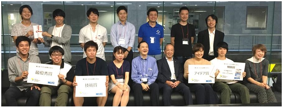 第1回ナノコン応用ハッカソンの様子@東京大学 生産技術研究所 ~東京大学・桜井名誉教授、MCPC・畑口幹事長、(株)ゼロワンブースター・合田共同代表を囲んでの表彰式~