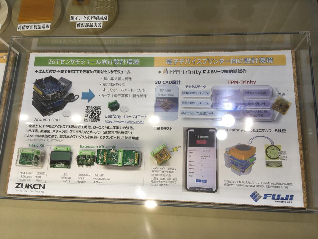 ISP2020_display_R