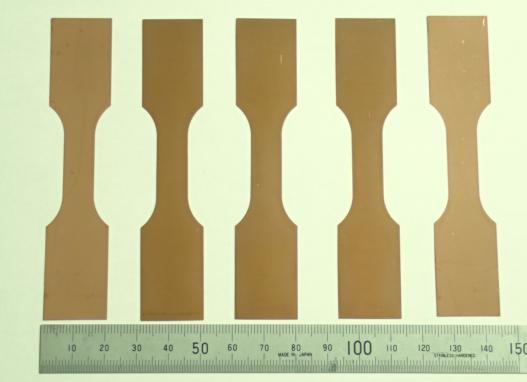 めっき物性測定サンプル
