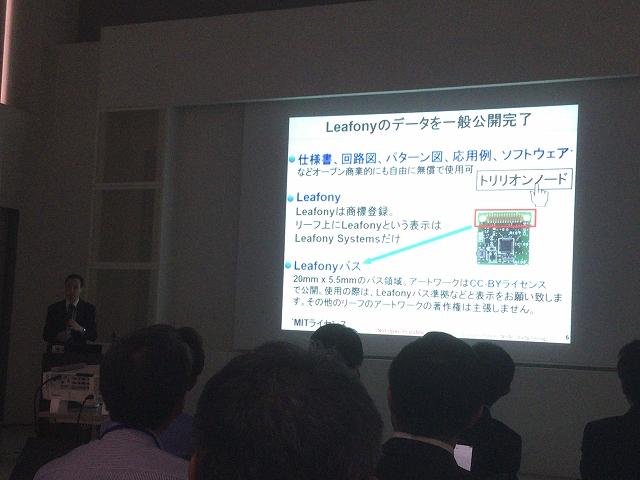 桜井貴康名誉教授の講演