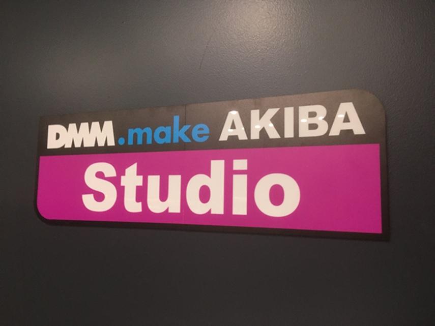 「Studio」の入口、ロゴもオシャレ