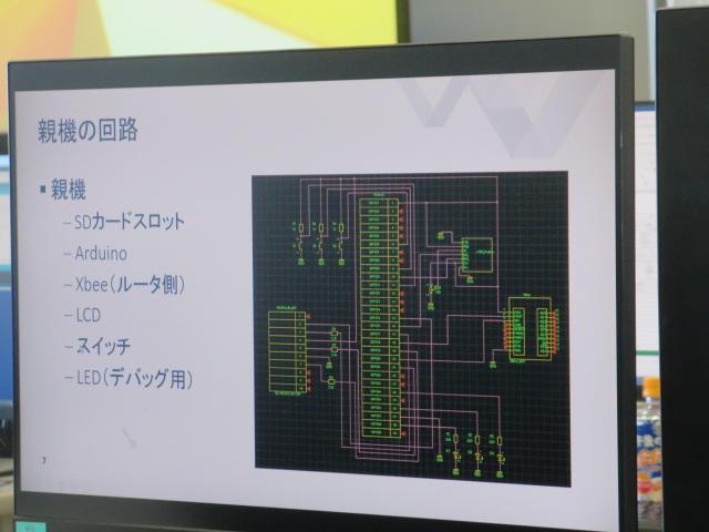 図研CADで書かれた回路図