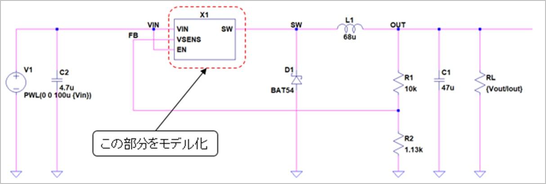 降圧型DC/DCコンバータ