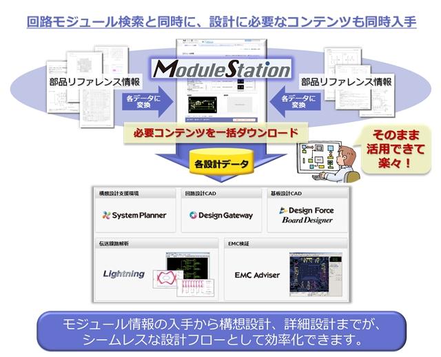 MS_image.jpg