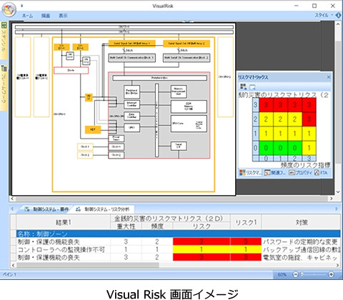 VR_img01_.jpg