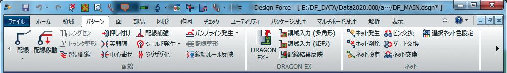 カスタマイズ性に優れた Design Force のメニュー