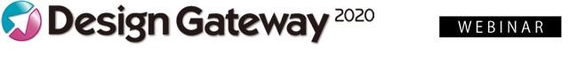 Design Gateway Webinar ロゴ